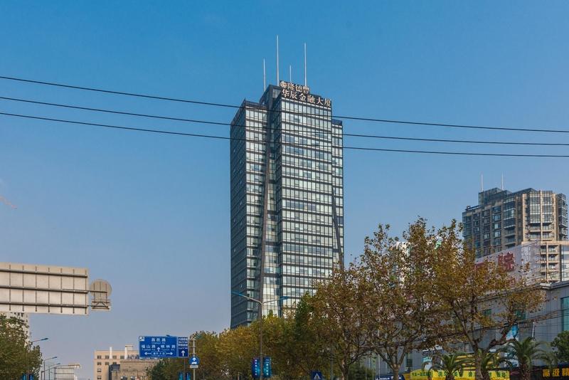 华辰金融大厦