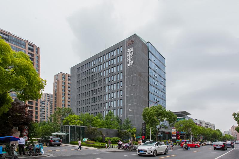 富荟商业广场