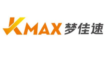 KMAX梦佳速