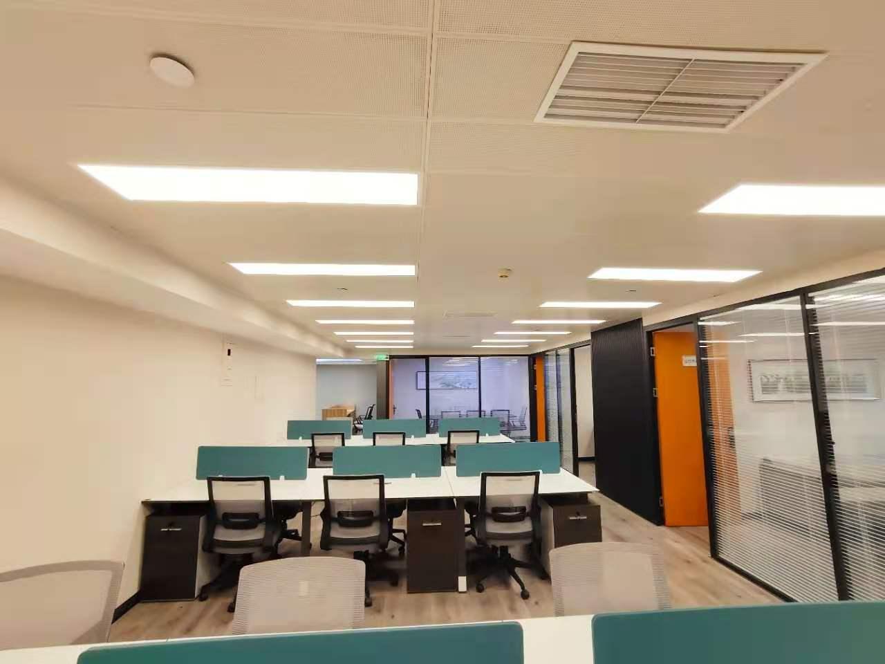 宝矿国际大厦出租750平写字楼精装修带家具