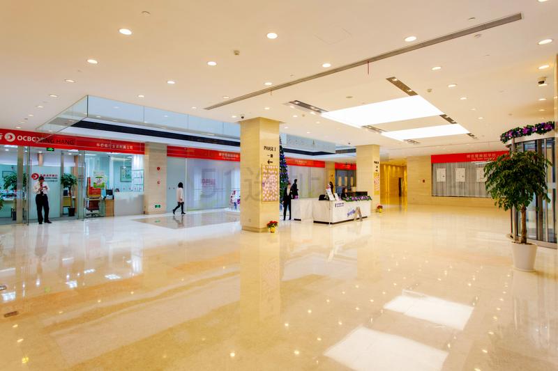 远洋商业大厦(原东海商业中心)