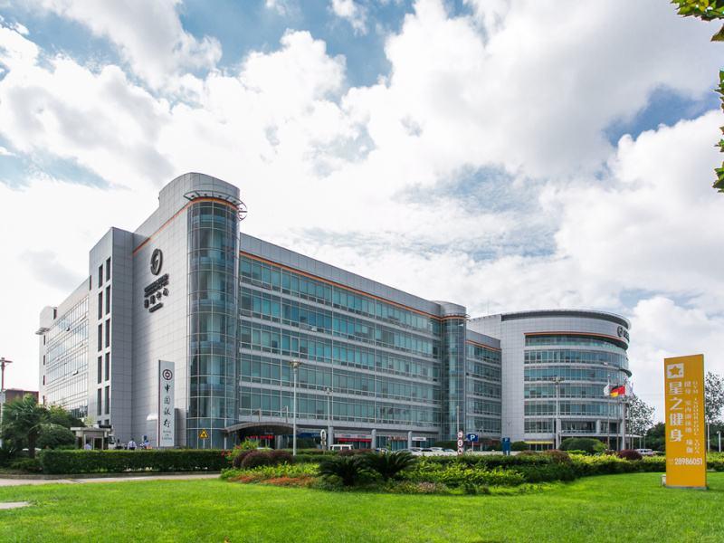 上海德国中心