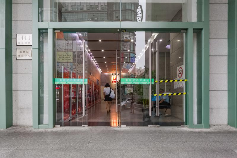 新世纪办公中心