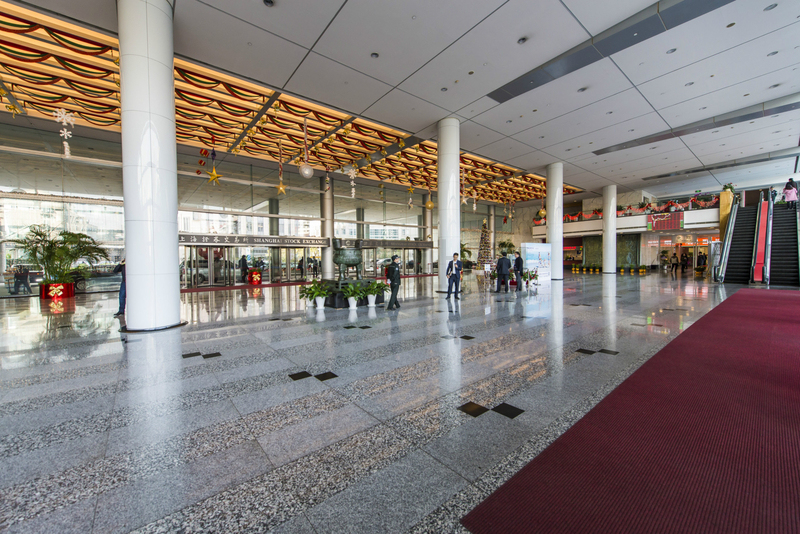 上海证券大厦
