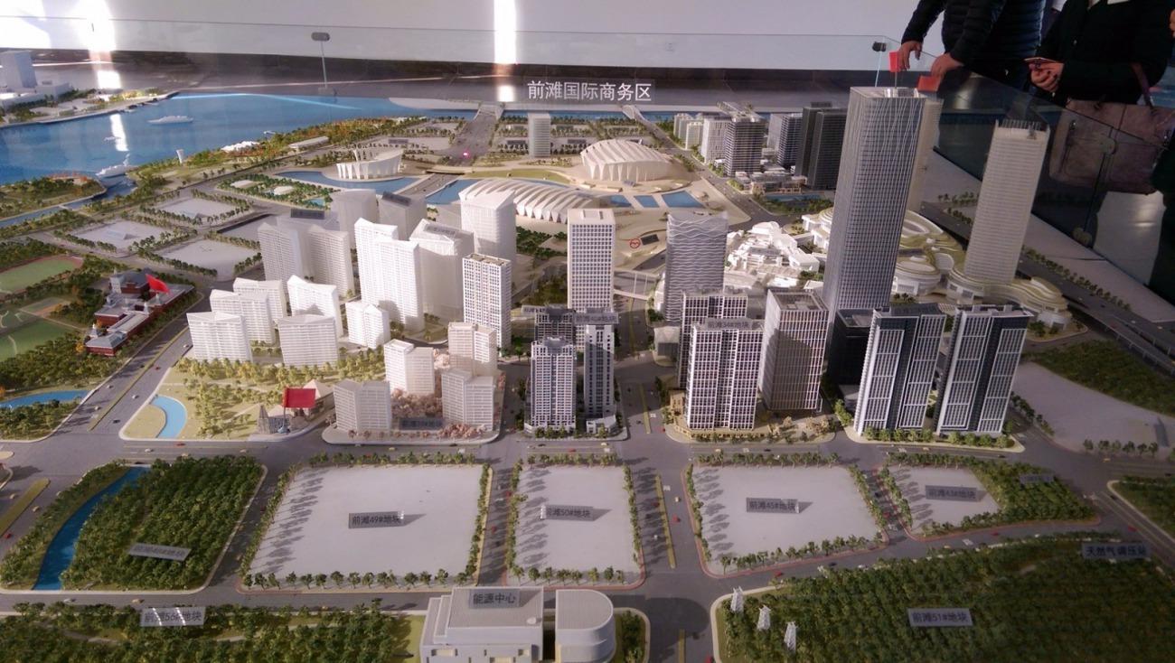 前滩世贸中心四期(在造)