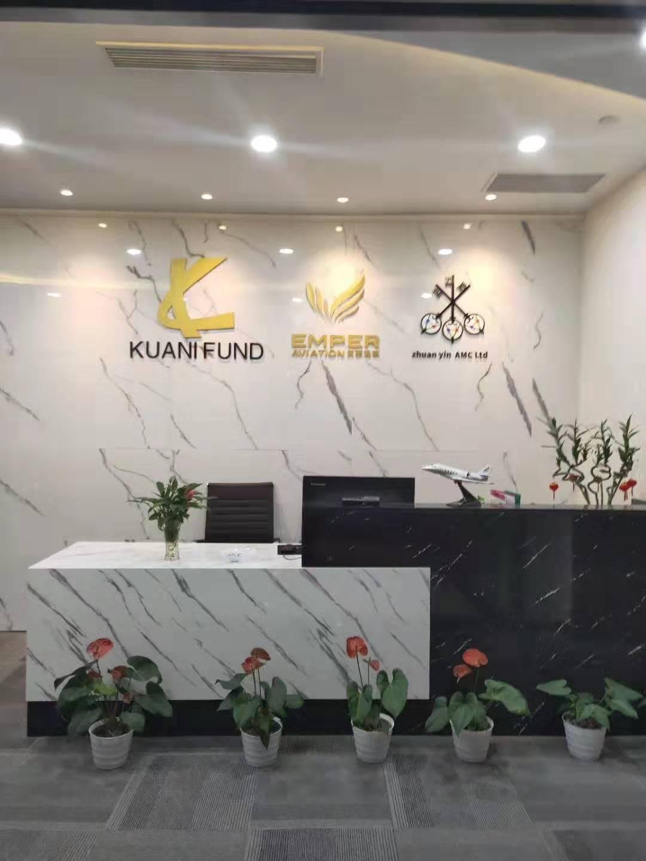 中融国际商城出租268平办公室精装修带家具