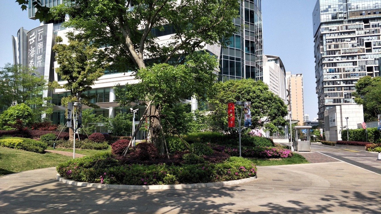 丁香国际商业中心