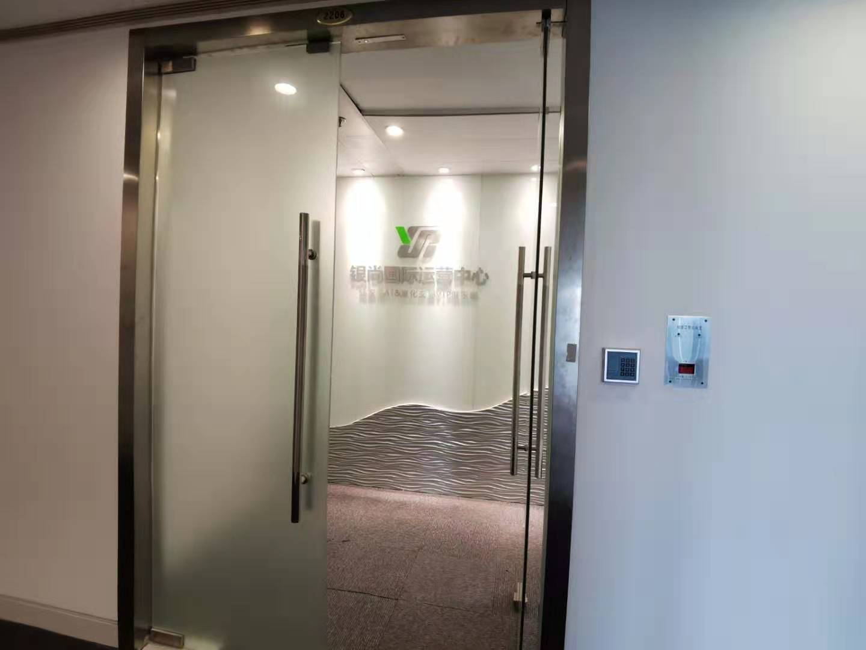上海银行大厦出租312平办公室精装修带家具