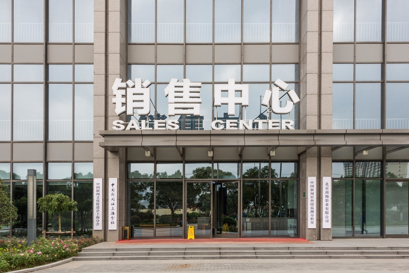 中新传媒大厦
