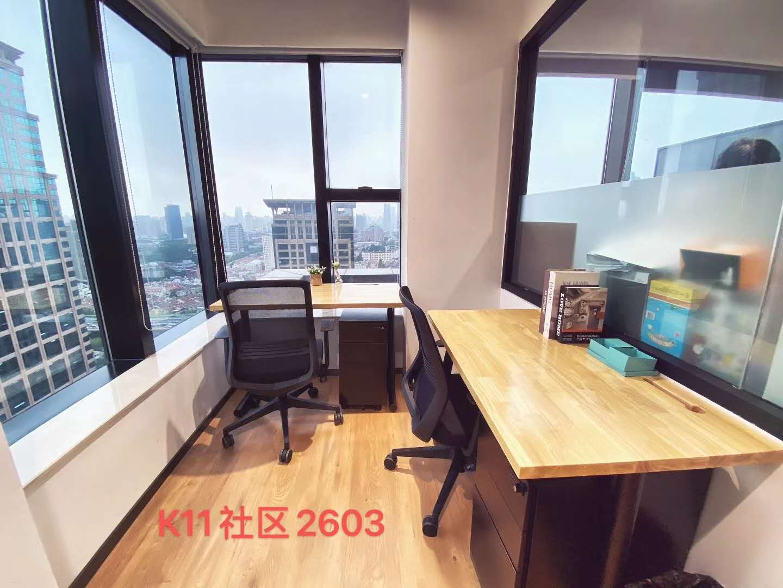 香港新世界大厦K11氪空间Krspace出租4人间带窗户现房