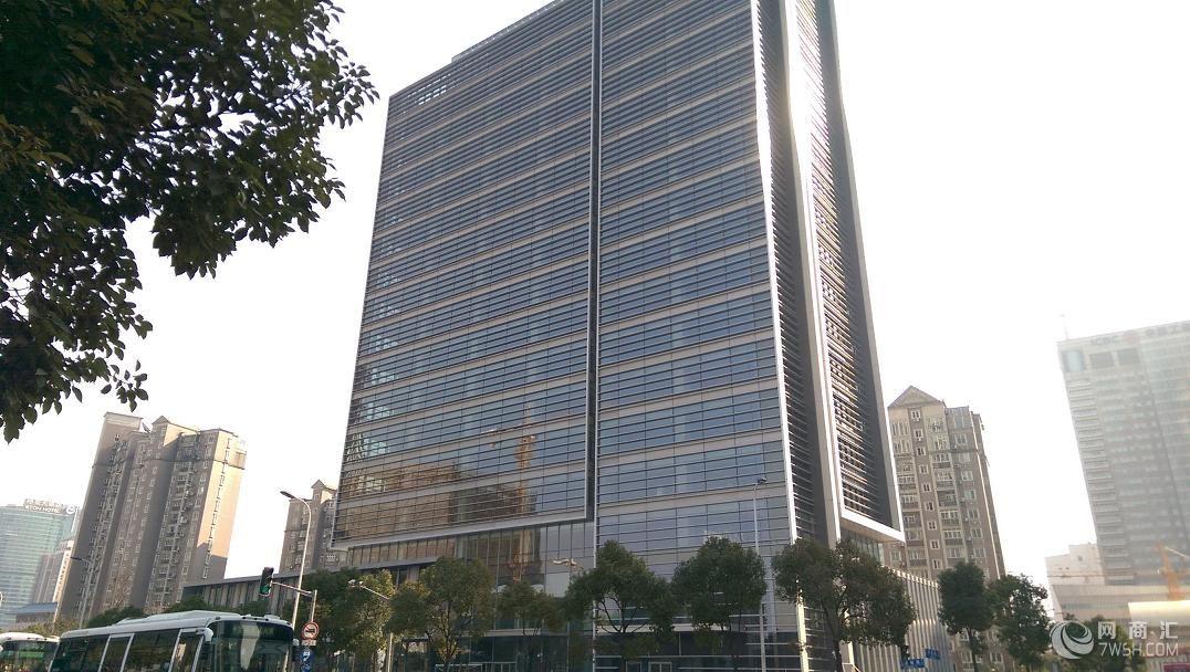 大华银行大厦