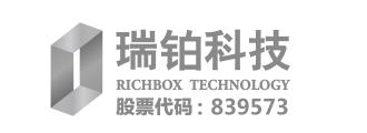 瑞铂Richbox