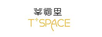 莘福里T+SPACE