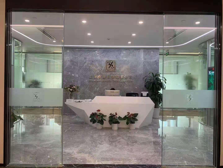 中国人寿金融中心出租1142平办公室精装修带家具