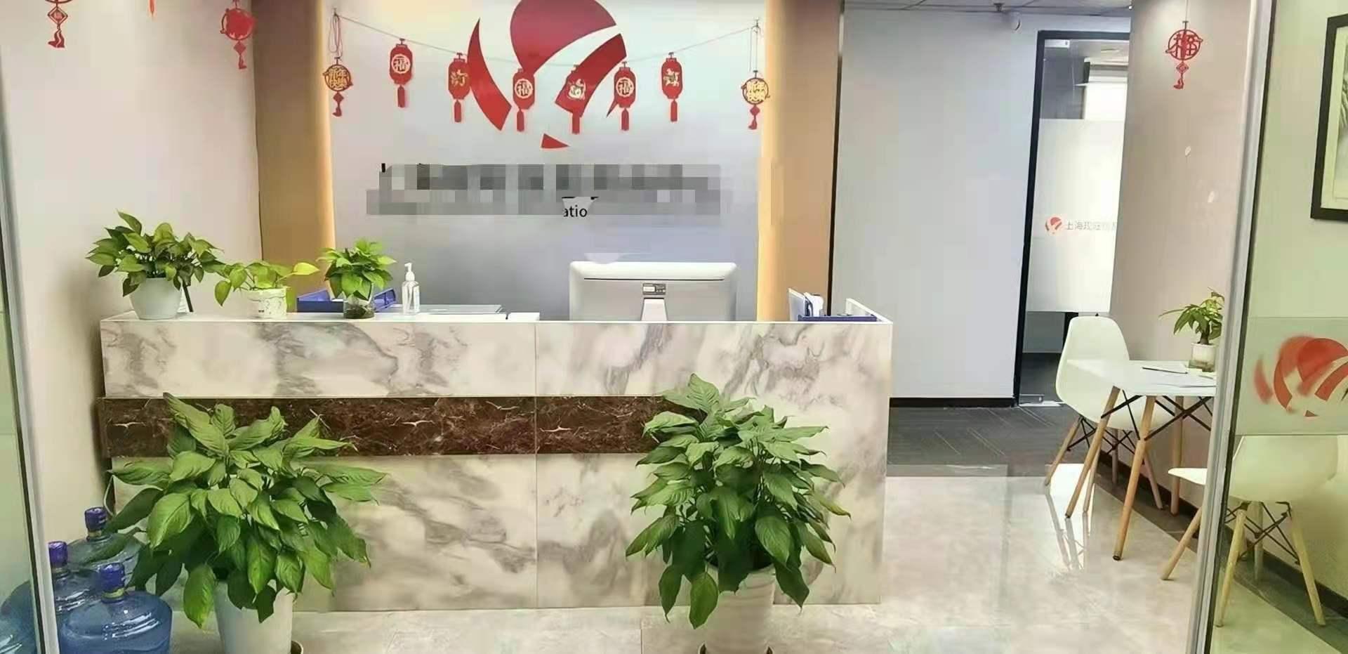 银桥大厦出租236平办公室精装修带家具
