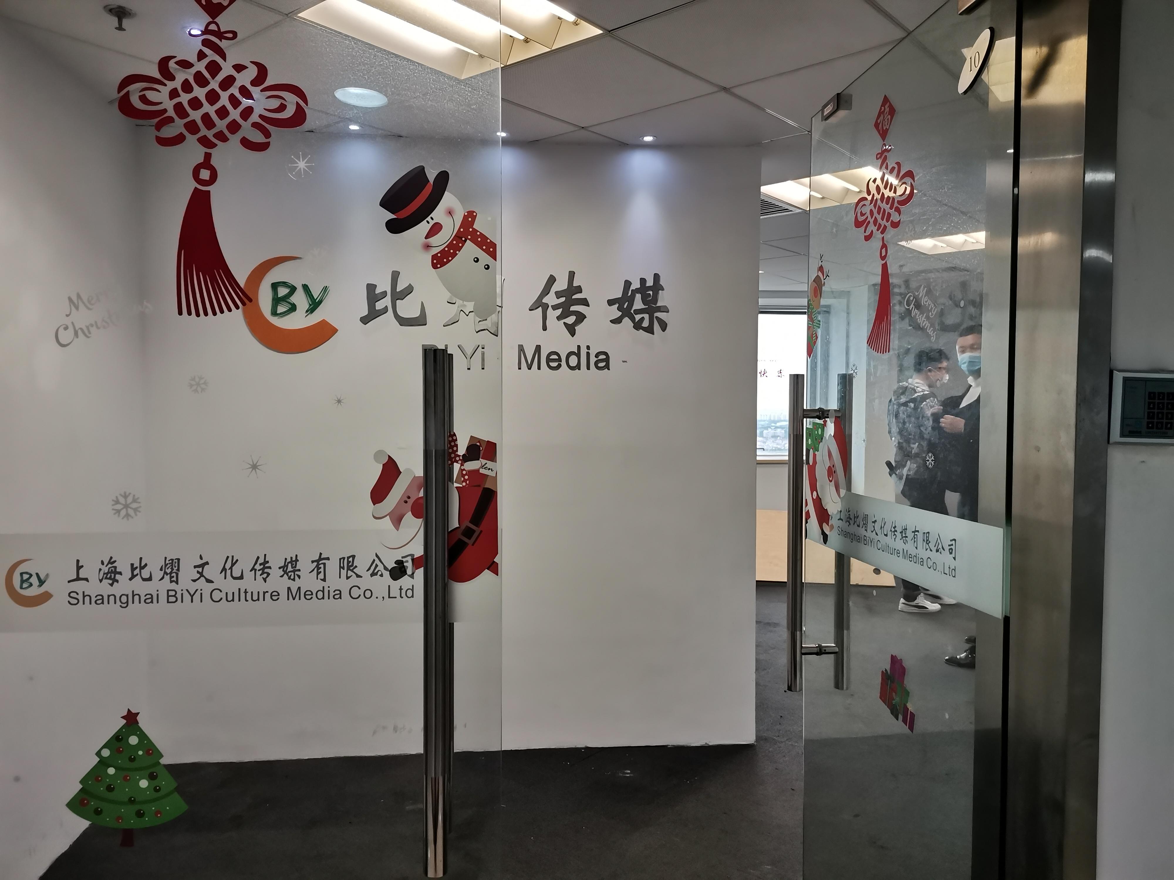 浦东民航大厦出租221平办公室有装修无家具
