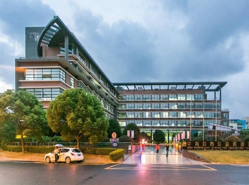 中海金鹤信息科技园