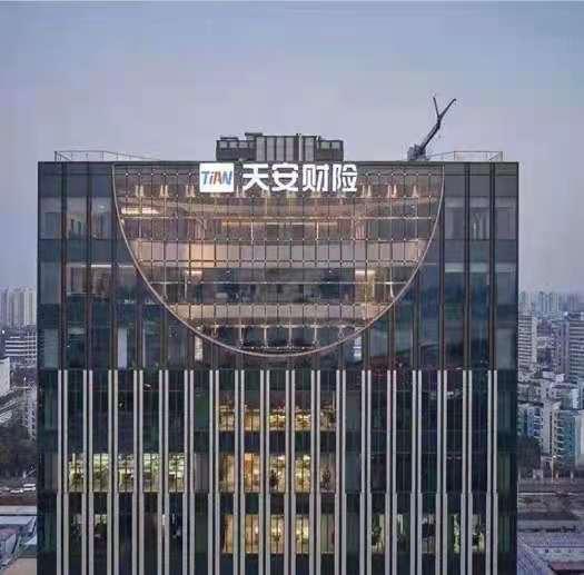 世博A商业区天安金融大厦出租详情介绍