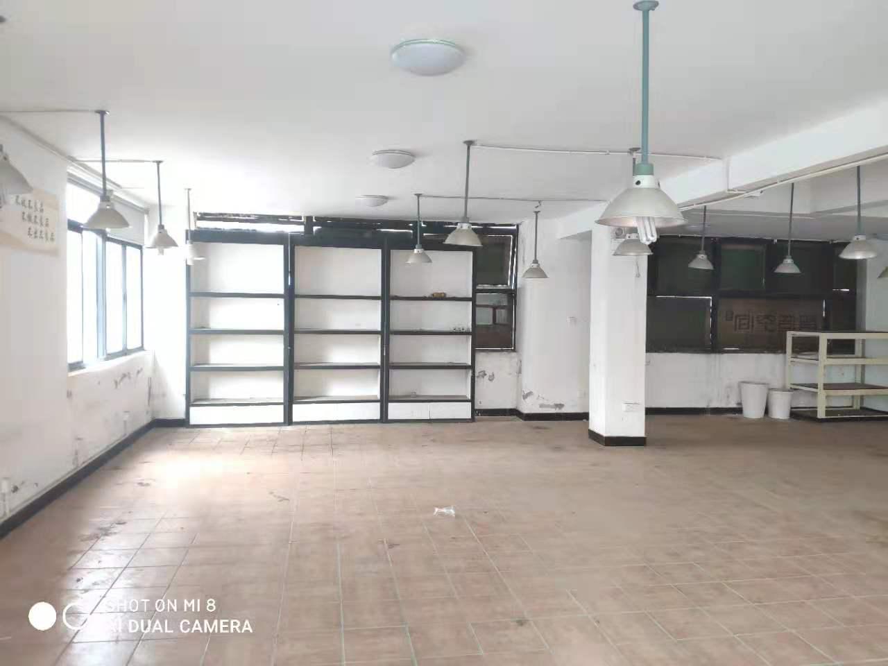 中国梦谷园区出租950平写字楼有装修无家具