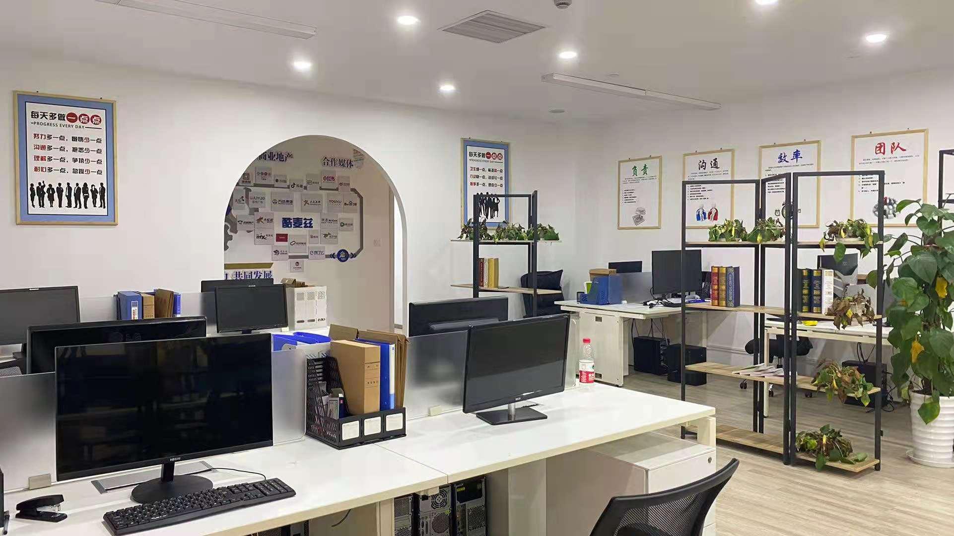 中国梦谷园区出租592平写字楼精装修带家具