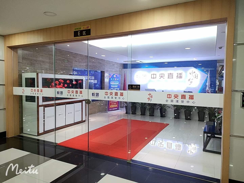 中国梦谷出租485平写字楼带装修有家具