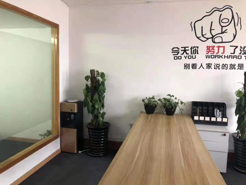 乐凯大厦出租90平办公室精装修带家具