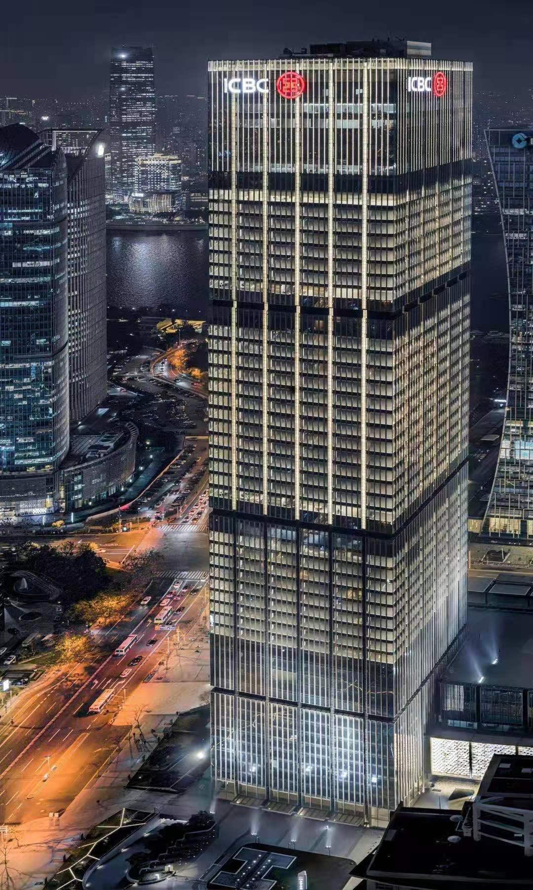 工银大厦ICBC Tower