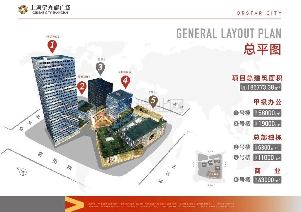 上海星光耀广场